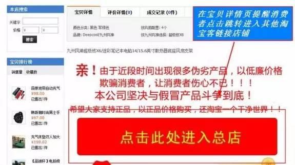 淘宝top是什么意思_淘宝客top违规解析——【淘宝站内违规推广】